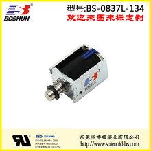 AC230V最大通电经久耐用时间60秒智能柜电磁锁推拉式电磁铁
