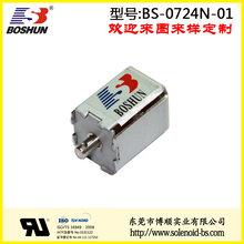 DC12V最大通电时间10秒长寿命单相自保持式充电桩电磁锁新能源电磁锁