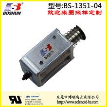 DC48V经久耐用长行程低功耗电器柜电磁锁推拉式电磁铁