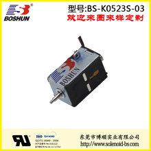 12V直流电压双向自保持电磁铁充电枪电磁锁新能源电磁锁