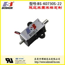 DC12V低功耗性价比高经久耐用充电枪电磁锁新能源电磁锁
