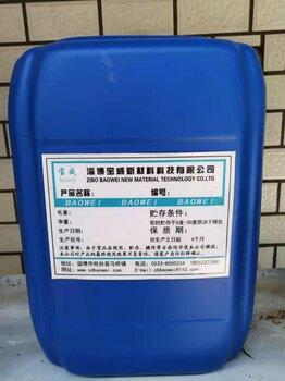 耐水性的水性聚氨酯樹脂