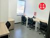 龙华深圳北附近写字楼办公?#39029;?#31199;租赁