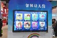 中國教育展2020年北京教育設備博覽會