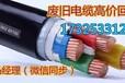 """白山电缆回收,《今日新闻》白山废旧电缆回收价格""""迅飞、猛涨"""""""
