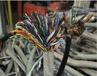 渝中废旧电缆回收(欢迎致电价格)二手电缆回收细目-新闻资讯