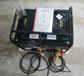 发电电焊机VOHCL发电电焊机发电电焊机