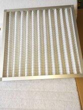 洁绿G2\G3\G4初效板式空气过滤网空调过滤网厂家图片