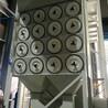 集塵器配件