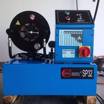 方天压油管接头的机器是什么样子压管头机器小型液压油管压管机