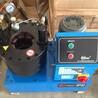 小型液压油管压管机