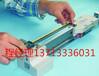 惠州儀器計量