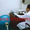 儀器檢測機構
