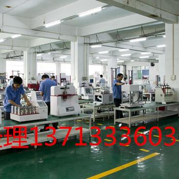深圳計量儀器