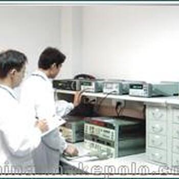 儀器檢測儀器校準