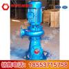 山东神华LW立式排污泵产品报价,立式排污泵型号齐全