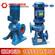 LW立式排污泵产品介绍