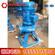 LW立式排污泵使用条件