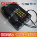 KTH154礦用本安型電話機廠家直銷產品