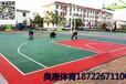天津硬地丙烯酸塑胶地面篮球场施工铺设划线专业的施工点位我们是厂家