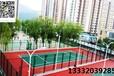 天津加厚丙烯酸网球场铺设建设期待您的来电/奥康体育/