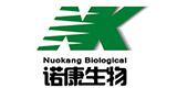 东营诺康生物技术有限公司