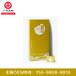 双花双草代用茶批发金银花茶菊花袋泡茶贴牌养生茶货源一件代发