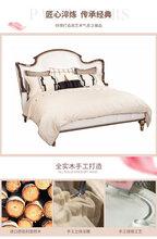 齐居置家欧式床实木双人床美式公主床新古典乡村床1.8m简欧床主卧室家具图片
