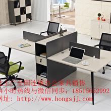 定制办公桌椅屏风工位隔断办公桌会议桌椅免费安装图片