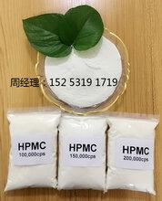 供应江苏徐州日化级建筑级羟丙基甲基纤维素HPMC