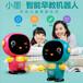 小墨智能早教機器人多版本小學同步教材視頻聊天遠程監控早教機故事機學習機兒童玩具