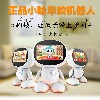 小哈智能教育机器人AR早教课程小初高同步教材儿童益智玩具学习机故事机早教机