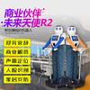 未来天使机器人旺仔R2商业版迎宾说辞人脸识别声源定位考勤打卡