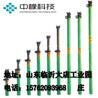 廠家直銷長期供應銷售單體液壓支柱