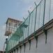绅耀直销监狱护栏网、Y形立柱滚笼刀片刺绳护栏网、看守所防护栏
