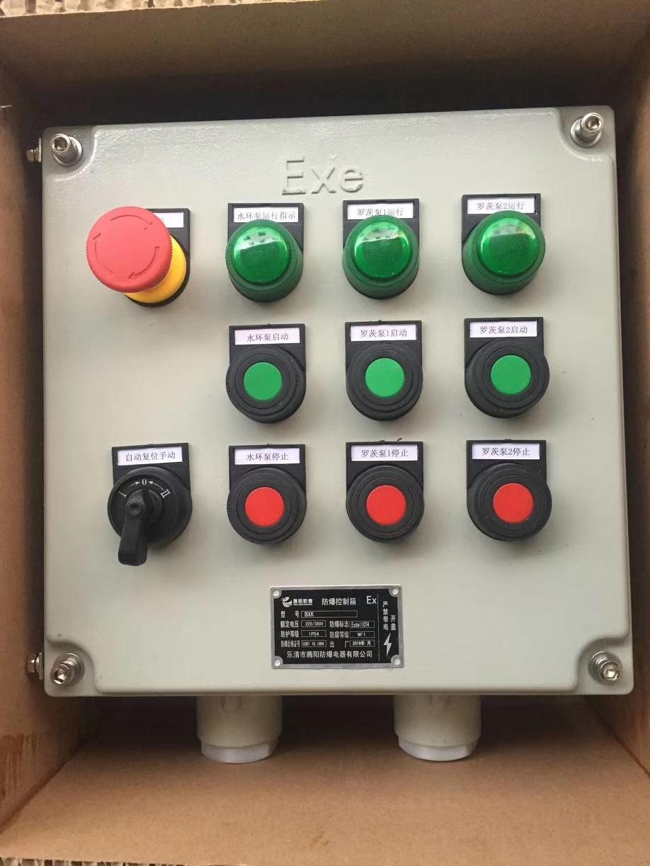 两个按钮电机启停接线图