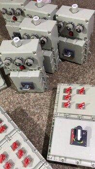 东海BXX51-4\/32K100防爆插座箱多少钱