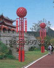 圓球路燈廣場中國紅景觀燈供應萬科/雅居樂/碧桂園地產房地產燈具廠家直銷燈飾