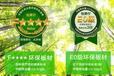 怡蕭行又出新招~多層實木生態板、堪比實木、環保健康更放心