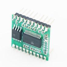 语音芯片在新一代的行车记录仪的应用