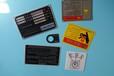 珠海標牌廠家制作PVC標牌腐蝕不銹鋼標識牌機械設備
