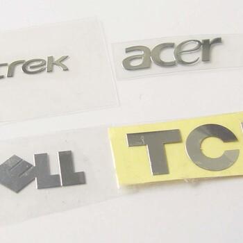 厂家直供珠海金属标牌铭牌电铸标牌珠海丝印标牌