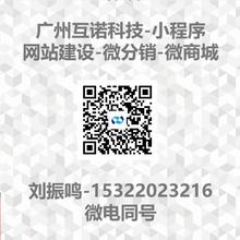 广州拓展训练网站