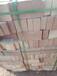 吉林市耐火磚,吉林市膨潤土,吉林市煤粉