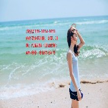 上海国内多方通信服务许可申请条件和费用是多少