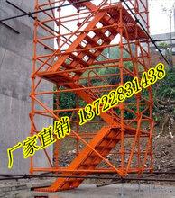 通達路橋安全爬梯墩柱安全爬梯建筑施工用安全爬梯圖片