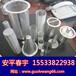 安平不锈钢过滤筒生产工厂专业焊接丝网网筒