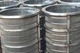 貴州養牛場糞便污水處理濾網/固液分離機濾網篩網