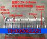 浙江不锈钢楔形滤网——猪牛鸡粪干湿分理处理机专用筛网