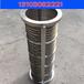 重庆316不锈钢污泥脱水机滤网/猪粪固液分离机滤芯